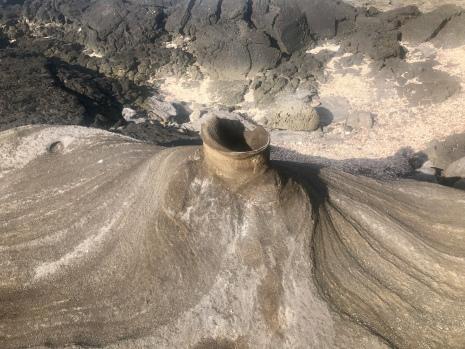 A strange volcanic structure